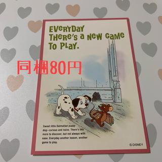 ディズニー(Disney)の228☆ディズニー☆ポストカード(印刷物)