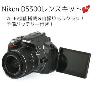 ニコン(Nikon)の【Nikon】Wi-Fi機能搭載♡新品SDカード付き♡D5300レンズキット(デジタル一眼)