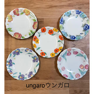 エマニュエルウンガロ(emanuel ungaro)のungaroウンガロ 花柄皿 5枚セット(食器)