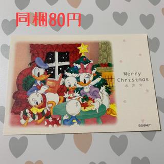 ディズニー(Disney)の235☆ディズニー☆ポストカード(印刷物)