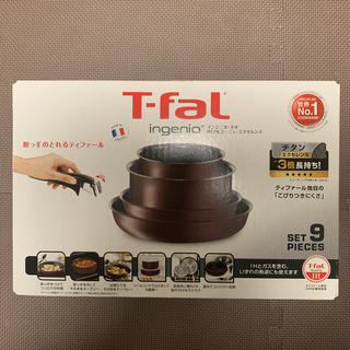 ティファール(T-fal)のT-fal インジニオ・ネオ IHブルゴーニュ・エクセレンス 9点セット(鍋/フライパン)
