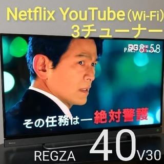 東芝 - 《美品/最高ランク》東芝 40型液晶テレビ ☆すぐ視聴セット/W録対応