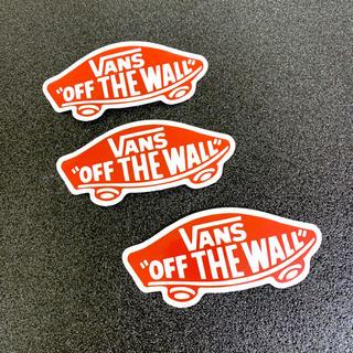 ヴァンズ(VANS)の●OFF THE WALL● VANS 輸入ステッカー(検品済) 3枚セットA(ステッカー)