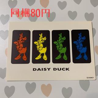 ディズニー(Disney)の240☆ディズニー☆ポストカード(印刷物)