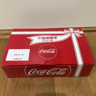 コカコーラ(コカ・コーラ)のコカコーラ ご当地限定缶 4本入り(ソフトドリンク)