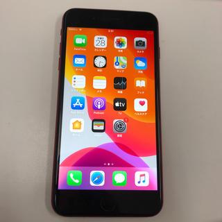 アイフォーン(iPhone)のiPhone8plus 256 14383(スマートフォン本体)