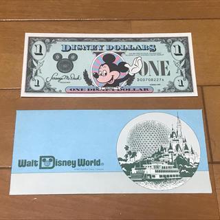 ディズニー(Disney)のディズニーランド 紙幣(ノベルティグッズ)