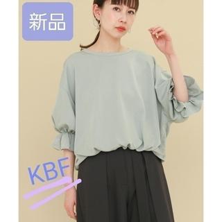 KBF - 新品☆期間限定‼️KBFバルーンスリーブプルオーバー(タグ付)
