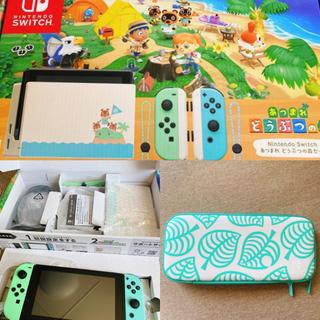 Nintendo Switch - 【ニンテンドー スイッチ】あつまれどうぶつの森セット あつ森 同梱版【ソフト無】