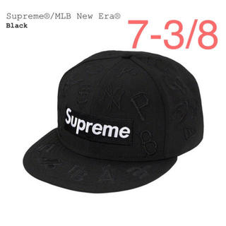Supreme - Supreme MLB New Era
