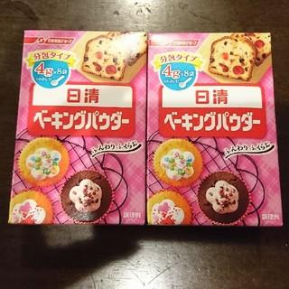 ニッシンセイフン(日清製粉)の日清 ベーキングパウダー 2箱(その他)