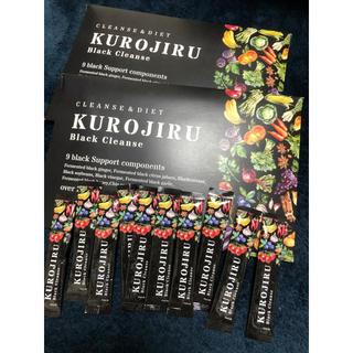 ファビウス(FABIUS)の黒汁 KUROJIRU 70包(ダイエット食品)