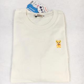 mikihouse - 新品 130cm Everyday MIKIHOUSE 長袖Tシャツ 日本製