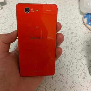 エクスペリア(Xperia)のSO-02G 本体 オレンジ(スマートフォン本体)