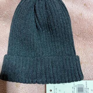 新品の可愛いニット帽です。(ニット帽/ビーニー)