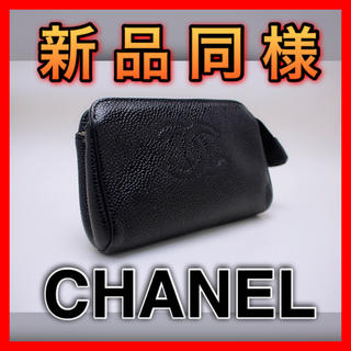 CHANEL - 【見栄え超〜最高❤️最終限界お値下げ】CHANEL キャビアスキン ミニポーチ