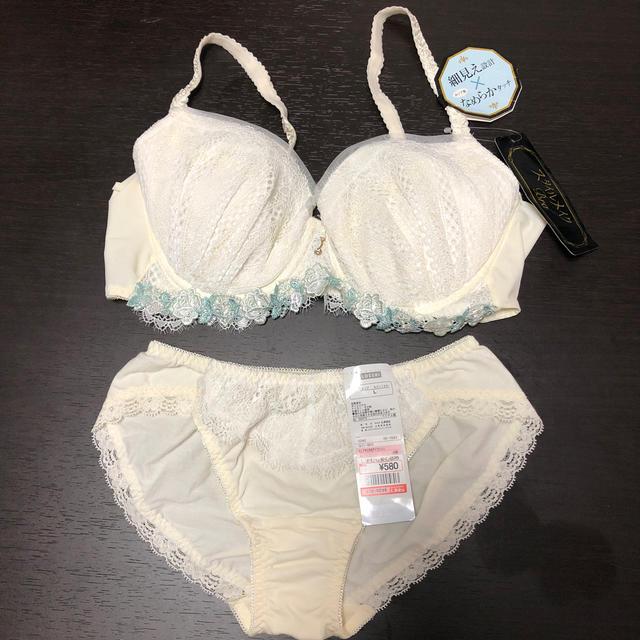 しまむら(シマムラ)のCLOSSHI ブラ&ショーツ2枚 レディースの下着/アンダーウェア(ブラ&ショーツセット)の商品写真