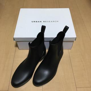 アーバンリサーチ(URBAN RESEARCH)の【新品・未使用】レインシューズ サイドゴア アーバンリサーチ(レインブーツ/長靴)