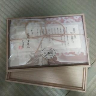 イマバリタオル(今治タオル)の今治 紋織タオル 日本製(タオル/バス用品)