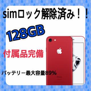 アップル(Apple)のiPhone 7 red 動作確認済み イヤフォン、充電器等付属品付き(スマートフォン本体)