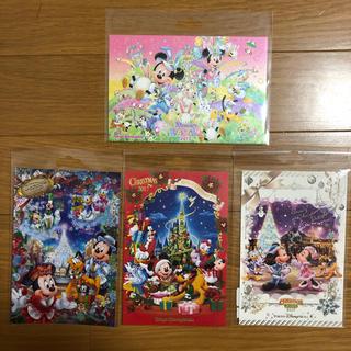 ディズニー(Disney)の【新品】ディズニー ポストカード 4枚セット(写真/ポストカード)