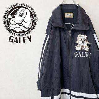ガルフィー(GALFY)のGALFY BY CRUTCH オーバーサイズ ジャージ 90s 【SALE】(ジャージ)