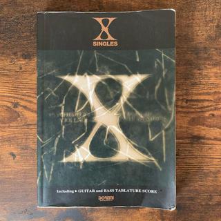 X SINGLES バンドスコア 楽譜 X JAPAN(ポピュラー)