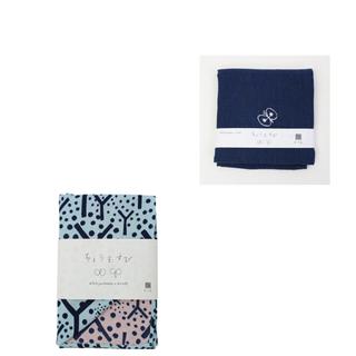 mina perhonen - 新品 ミナペルホネン 100cm風呂敷 frutta 水色/ピンク