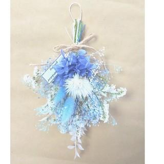 ajisai mini swag(royal blue)(ドライフラワー)