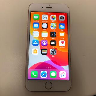 iPhone - iPhone6s 32 35394