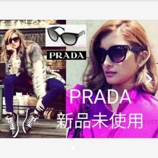 PRADA - 新品 PRADA キャットサングラス