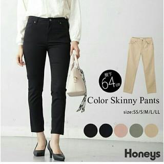 HONEYS - 【honeys】スキニーパンツ(64cm丈)
