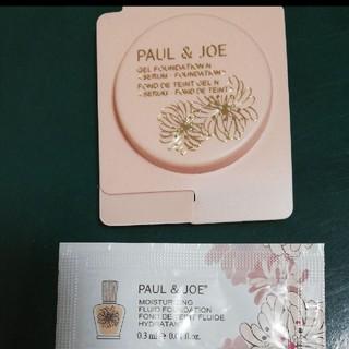 ポールアンドジョー(PAUL & JOE)のポール&ジョー サンプル     J(サンプル/トライアルキット)