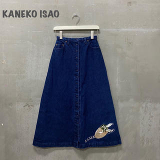 カネコイサオ(KANEKO ISAO)の【KANEKO ISAO】刺繍デニムロングスカート カネコイサオ(ロングスカート)