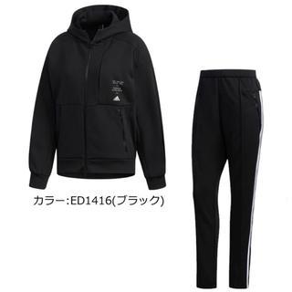 アディダス(adidas)のアディダス ジャージ上下 レディース (セット/コーデ)
