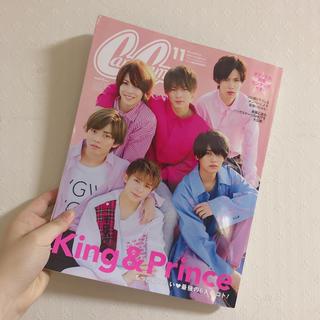 Johnny's - CanCam 2018年 11月号 King&Prince
