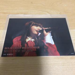 エヌジーティーフォーティーエイト(NGT48)の中井りか 生写真 AKB リクエストアワー 2018(アイドルグッズ)