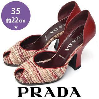 プラダ(PRADA)のプラダ ツイード オープントゥ パンプス 35(約22cm)(ハイヒール/パンプス)