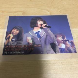 エヌジーティーフォーティーエイト(NGT48)の高倉萌香 生写真 AKB リクエストアワー 2018 (アイドルグッズ)