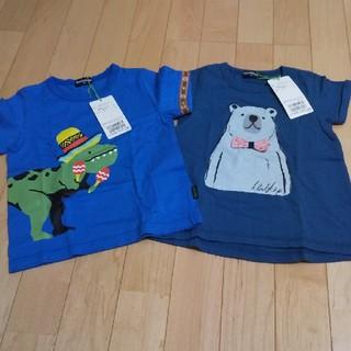 クレードスコープ(kladskap)のクレードスコープ トップス 2点セット(Tシャツ/カットソー)