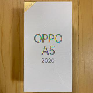 【新品】OPPO A5 2020(スマートフォン本体)