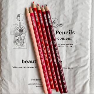 ビューティフルピープル(beautiful people)のbeautiful people coloured pencils(色鉛筆)