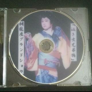 大衆演劇「桐龍座恋川劇団」DVD(演劇)