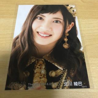 エスケーイーフォーティーエイト(SKE48)の北川綾巴 生写真 AKB 月別 復刻版(アイドルグッズ)