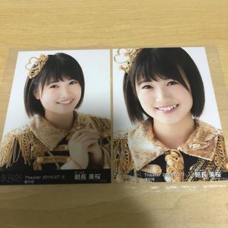 エイチケーティーフォーティーエイト(HKT48)の朝長美桜 生写真 AKB 月別 復刻版(アイドルグッズ)