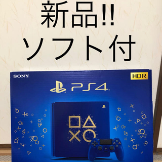 プレイステーション4(PlayStation4)のPS4本体 CUH-2100A BZN 新品未使用品(家庭用ゲーム機本体)