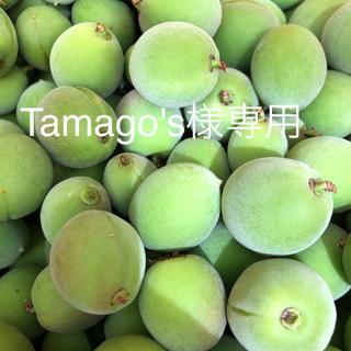 Tamago's様専用(野菜)