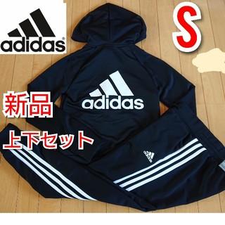adidas - ☆Sサイズ☆アディダス レディース ジャージ上下 セットアップ ブラック 新品