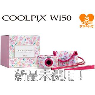ニコン(Nikon)のニコン カメラ COOLPIX W150(フラワー)(コンパクトデジタルカメラ)