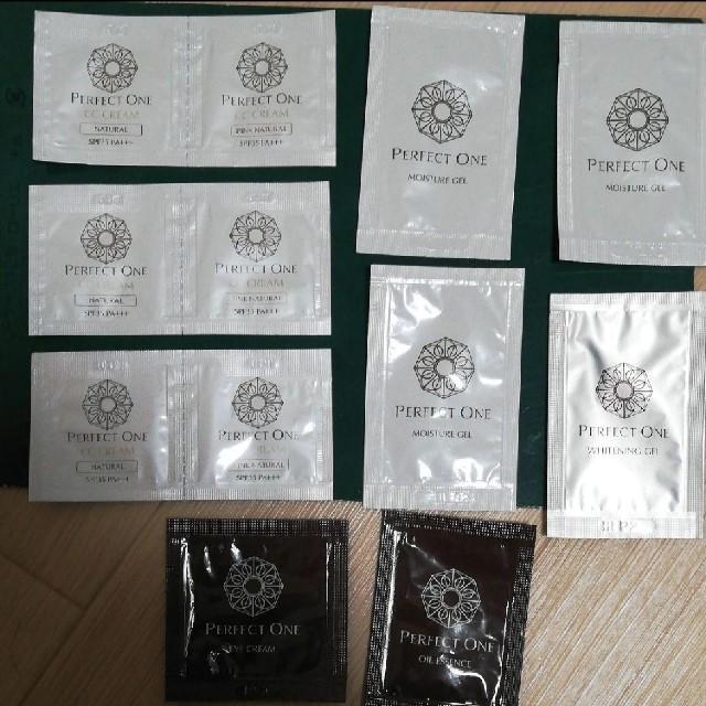 PERFECT ONE(パーフェクトワン)のパーフェクトワン 化粧品サンプル   S コスメ/美容のキット/セット(サンプル/トライアルキット)の商品写真